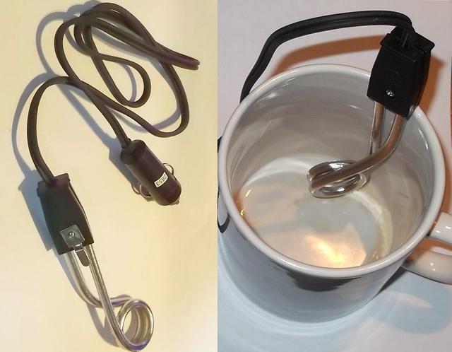 12 volt hot coffee on the go.jpg