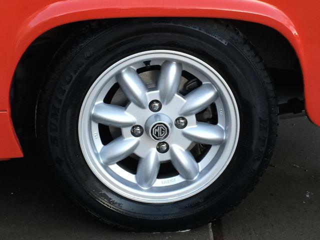 Wet wheel MG up.jpg
